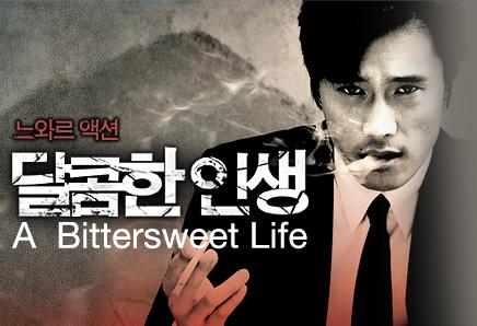 A Bittersweet Life A-bittersweet-life-gd