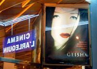 mémoire d'une Geisha à l'arlequin